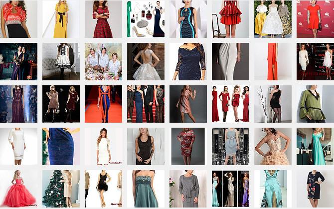 Платье на Новый год 3(Модели № 101-150)
