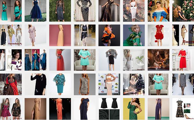 Платье на Новый год 7(Модели № 301-350)