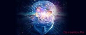 Отключение мозга, как способ принимать правильные решения