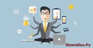 Как повысить свою производительность