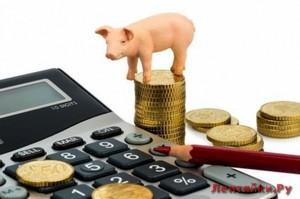 Планирование личных финансов
