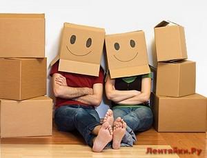 Психологические трудности переезда