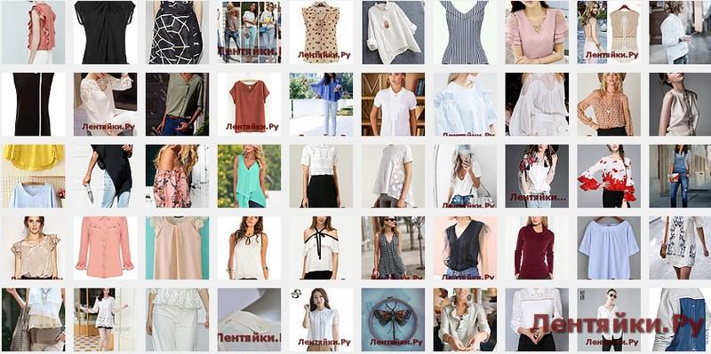 Летние блузы 1