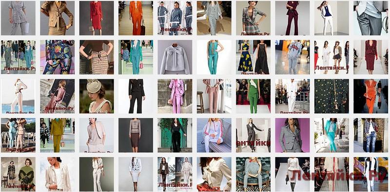 Модные костюмы 3