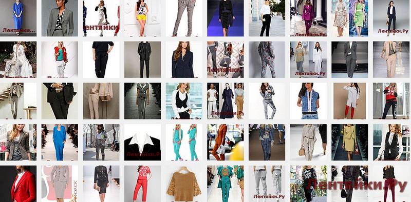 Модные костюмы 4