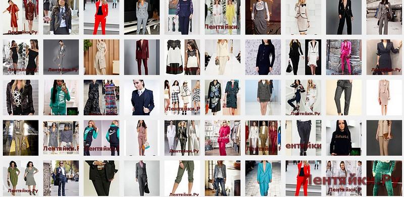 Модные костюмы 5