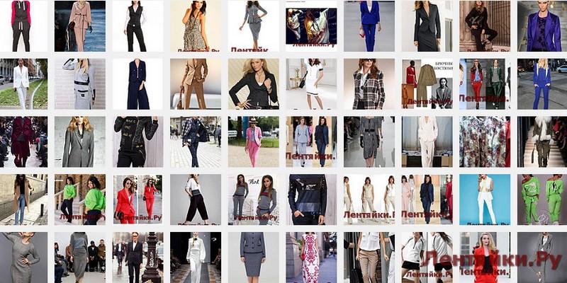 Модные костюмы 6