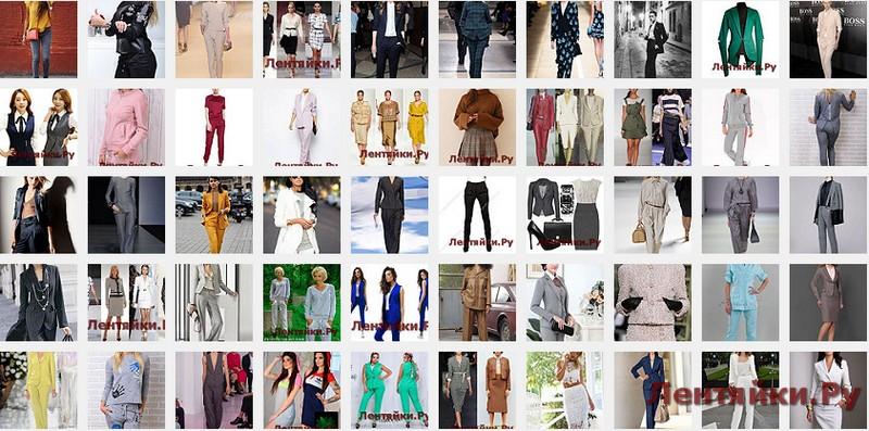 Модные костюмы 7