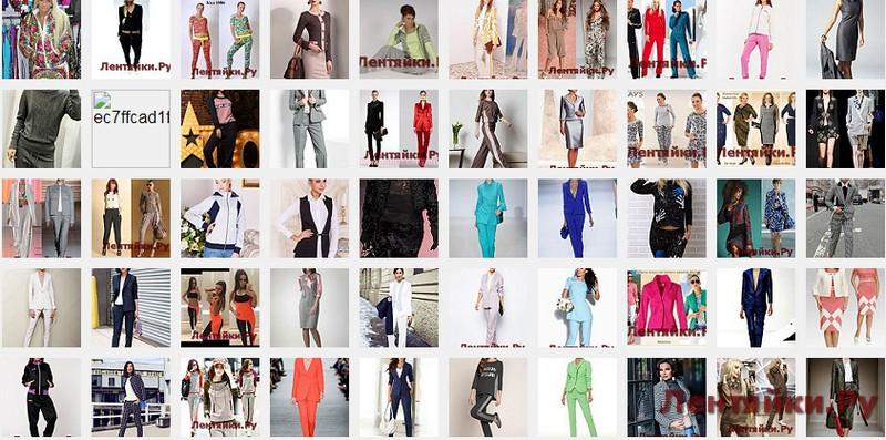 Модные костюмы 8
