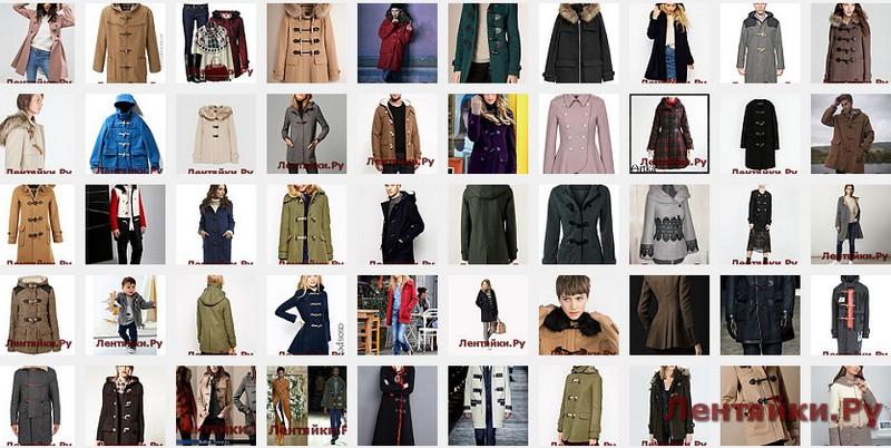 Пальто Дафлкот 1