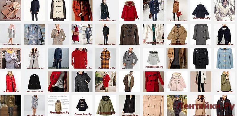Пальто Дафлкот 3