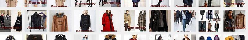 Пальто Дафлкот 7
