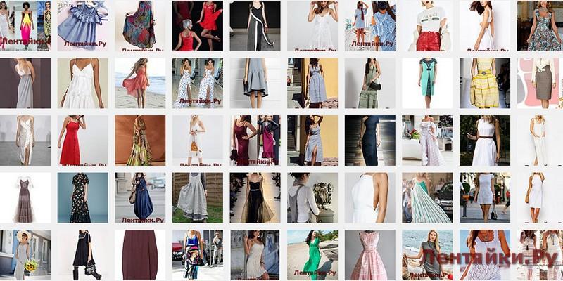 Модные сарафаны 1