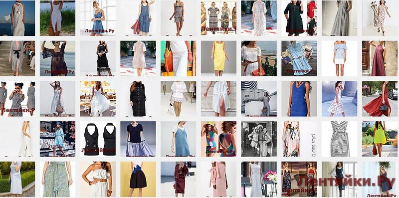 Модные сарафаны 5