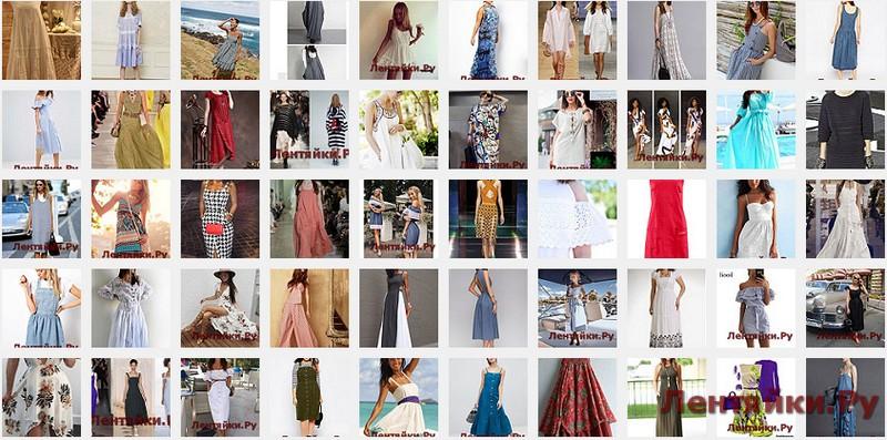 Модные сарафаны 6