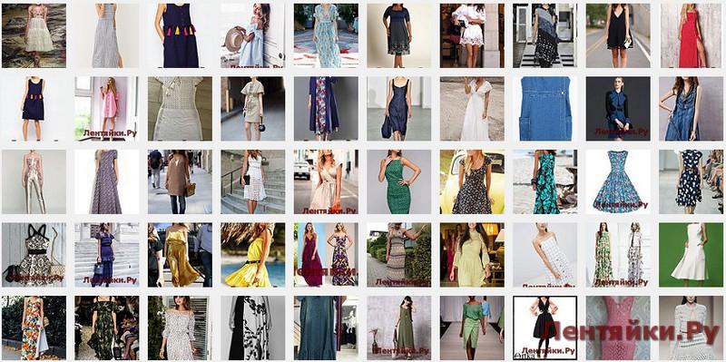 Модные сарафаны 7