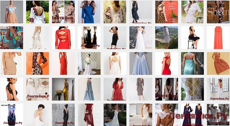 Платье с открытой спиной 4