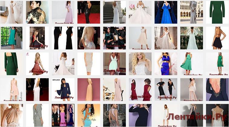 Платье с открытой спиной 7