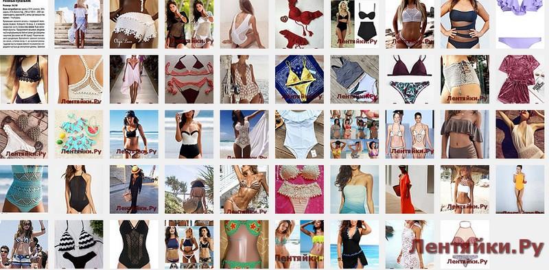 Пляжные купальники 6