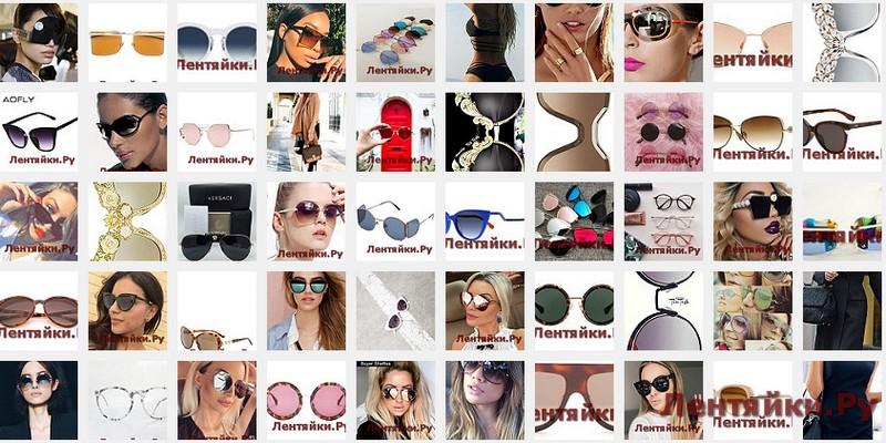 Солнцезащитные очки 7