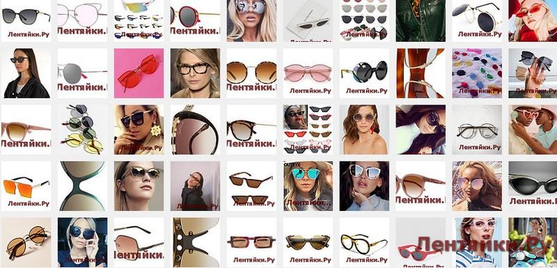 Солнцезащитные очки 8