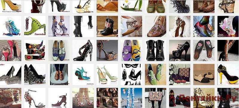 Необычная обувь 1