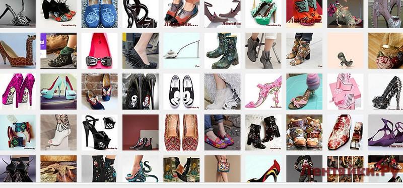 Необычная обувь 3