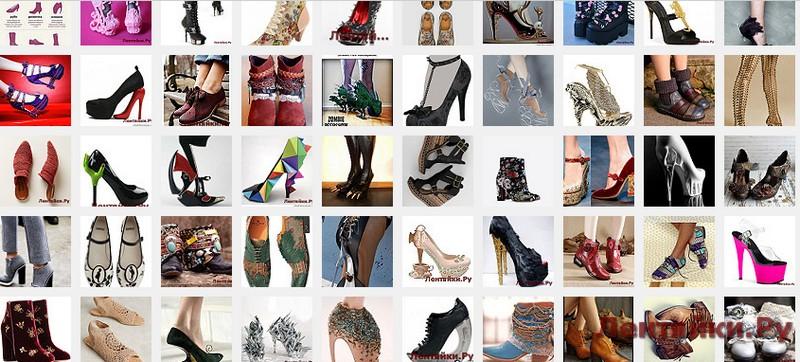 Необычная обувь 4