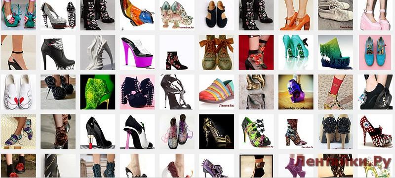 Необычная обувь 5