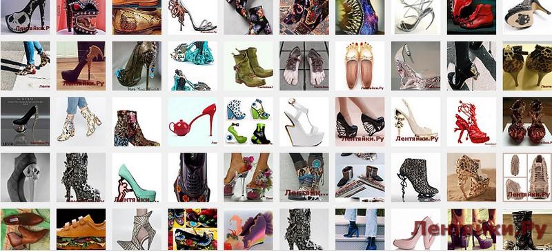 Необычная обувь 6