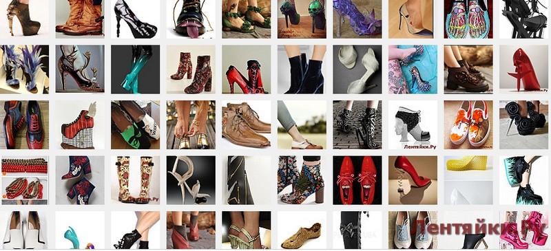 Необычная обувь 7