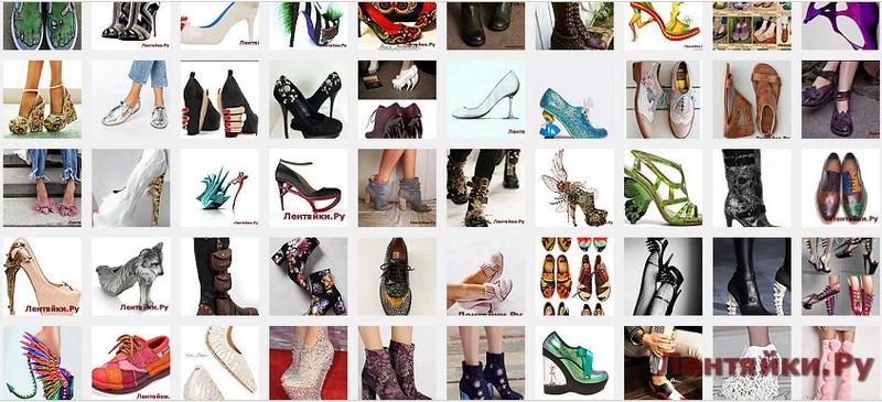 Необычная обувь 8