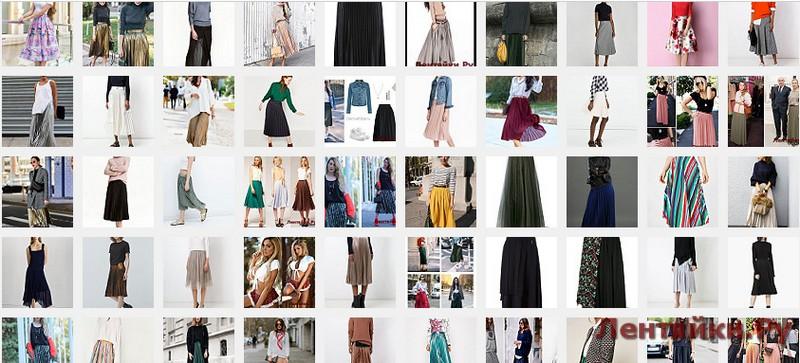Плисированная юбка 1