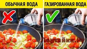 11 Лайфхаков для Экономии Времени на Кухне