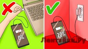 12 Ошибок, Которые вы Совершаете, Заряжая Свой Телефон