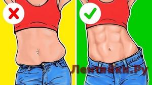 7 Простых Упражнений Для Плоского Живота и Осиной Талии