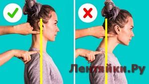 8 Коротких Тестов На Состояние Вашего Здоровья