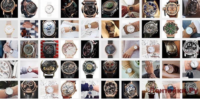 Наручные часы 1