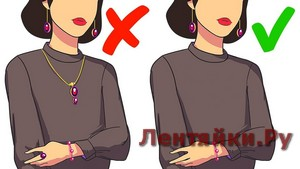 14 Правил в Одежде, Которые Каждый Должен Запомнить Раз и Навсегда