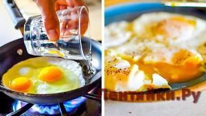 21 Незаменимый Совет Для Кухни, о Котором Знают Немногие