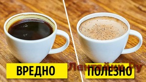 7 Фактов о Кофе, Которые вы, Скорее Всего, Не Знали 941 691 просмотр