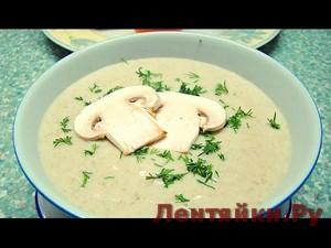Как похудеть вкусно. Суп для похудения. Простой рецепт.