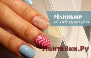 Как сделать маникюр с помощью стемпинга|Stamping Nail Art|Маникюр в домашних условиях