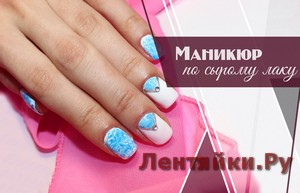 Маникюр по мокрому лаку|Красивый и быстрый маникюр|Дизайн ногтей